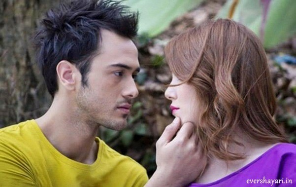 Image result for romantic couple images