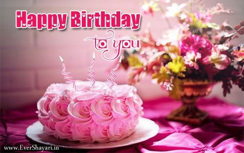 Happy Birthday Shayari Wishes Sms In Hindi