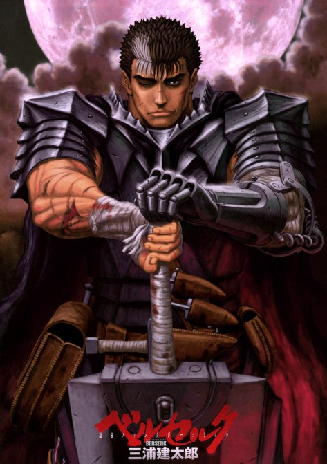 Berserk_v39c343p00_no_text