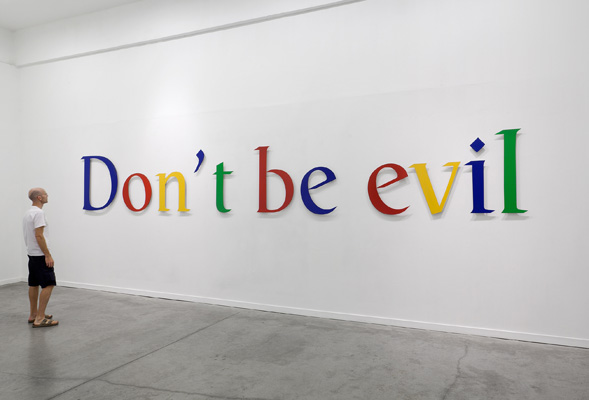 google_dontbeevil