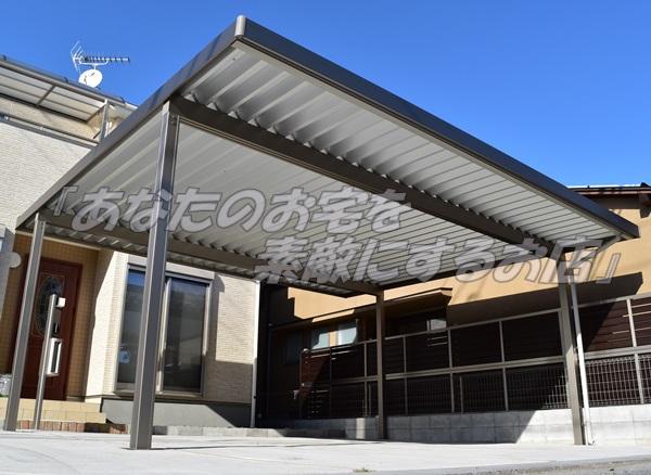 岐阜「セッパンカーポート専門店」『あなたのお宅を素敵にするお店』 エレント フォルテット