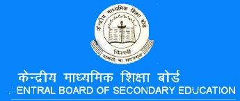 CBSE Board 10th &12th Class Admit Card 2015