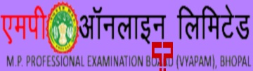 MP Vyapam Recruitment 2015