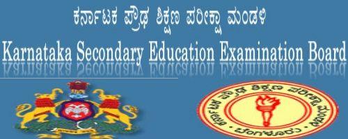 Karnataka KSEEB SSLC Results 2015