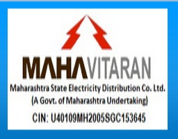 MAHADISCOM Recruitment Notification 2016