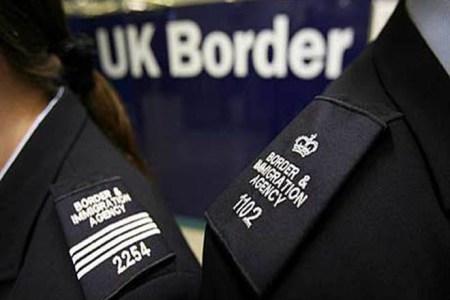 Pegawai Imigresen Malaysia