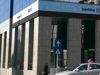 bcr-24-banking1