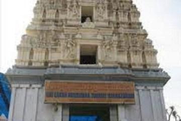 Entrance of Sri Laxmi Narasimha Swami Temple Dharmapuri
