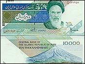 Iranian Rials