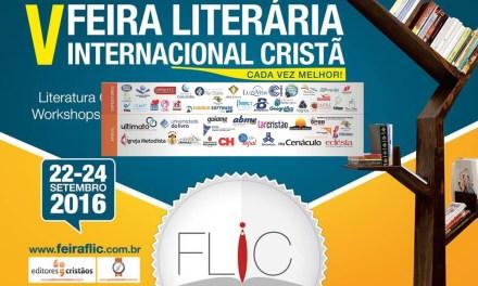 Convite para Feira FLIC 2016