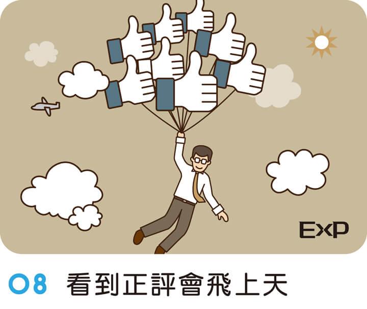 品牌顧問 品牌設計、形象策略與轉型最佳選擇|EXP 創璟國際品牌顧問