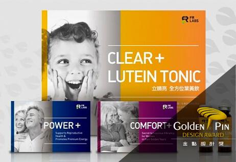 品牌塑造 品牌設計、形象策略與轉型最佳選擇|EXP 創璟國際品牌顧問