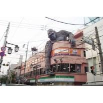 ハローストレージ三軒茶屋パート2(太子堂)外観