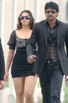 Billa - Prabhas and Namitha