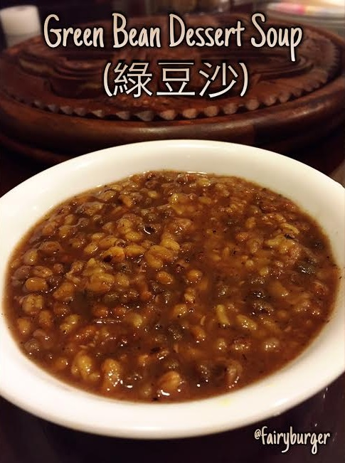 Green Bean Dessert Soup