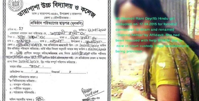bangladesh rape jihad 1