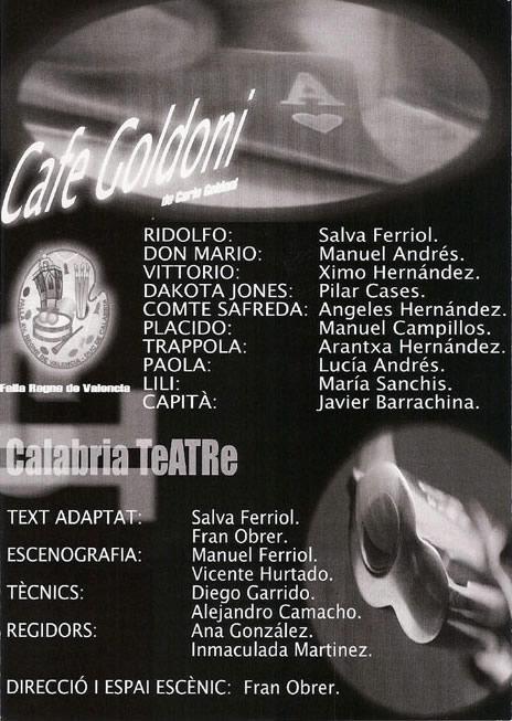 GALDONI2