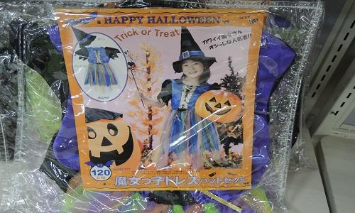 halloween-2-3065-2