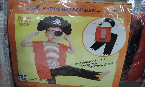 halloween-2-3065-3