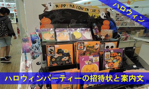 halloween-6-3554