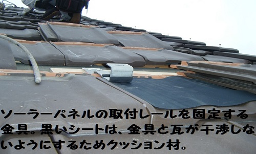 taiyoukou-7-3730-8