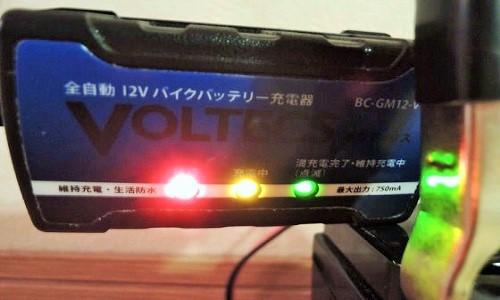 batterychange-008