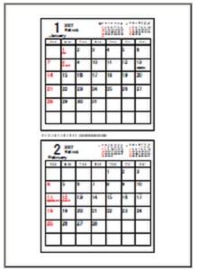 calendar-10530-11