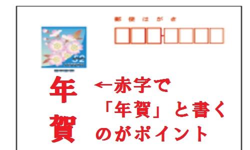 nenga-32-10949-1