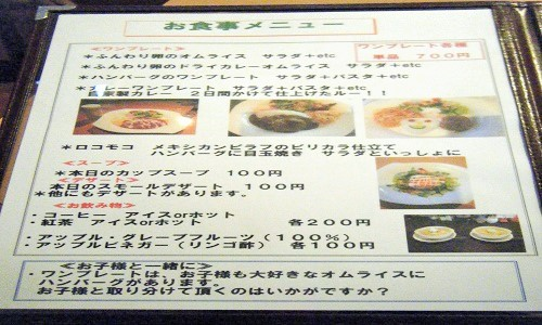 lunch-10-11147-10