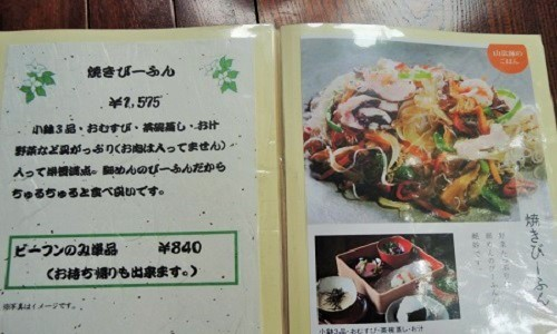 lunch-4-11025-7
