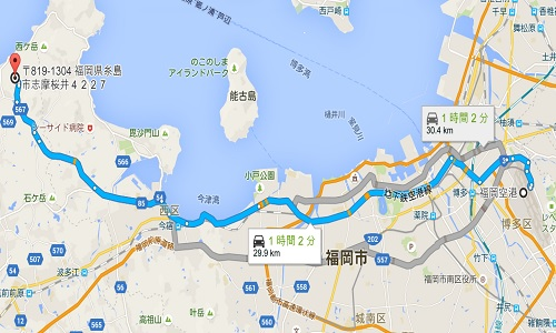 sakurai-12219-2