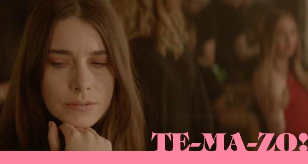 haim-my-song-5