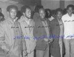 eritrean student union Baghdad 1976