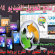 شرح شامل للتعامل مع الفيديوهات وتحويلها وتحميلها من النت ببرنامج Wondershare Video Converter Ultimate v.6.6.0 + التفعيل بروابط مباشرة