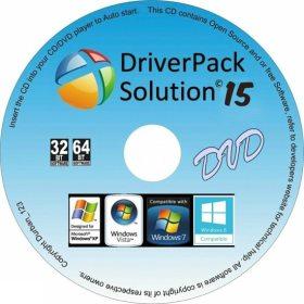 اسطوانة التعريفات الاوتوماتيكية | Driver Pack Solution 15.4