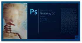 نسخة محمولة لبرنامج الفوتوشوب | Adobe Photoshop CC 2014 15.2.3 Portable