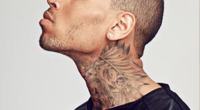 Chris Brown – Don't Panic (Remix)