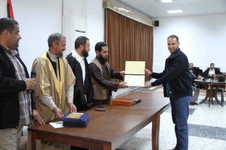 ختام فعاليات امتحانات الإجازة في حفظ القرآن الكريم على مستوى المنطقة الغربية بصبراتة 55