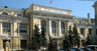 المركزي الروسي يعلن افلاس مصرفين جديدين بالبلاد