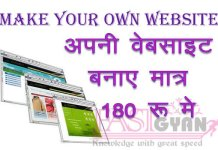 Make Your own Website