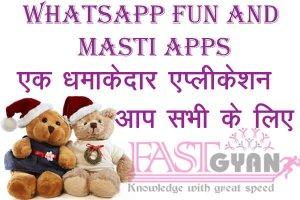 Whatsapp Fun Masti Apps