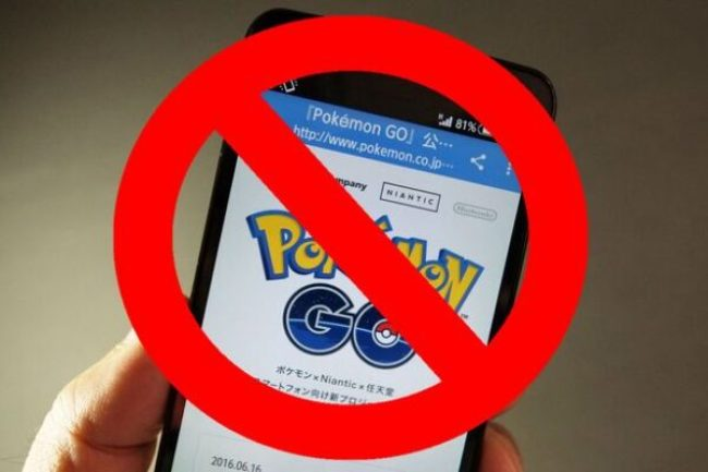 Pokemon-Go-main