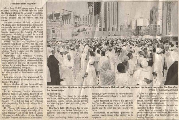ibn-baaz-arabnews15051999_1