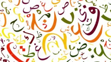 learning-to-read-arabic-for-beginners