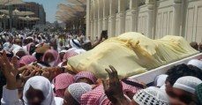 sheikh-muhammad-ayoub-former-imam-of-prophets-mosque-dies