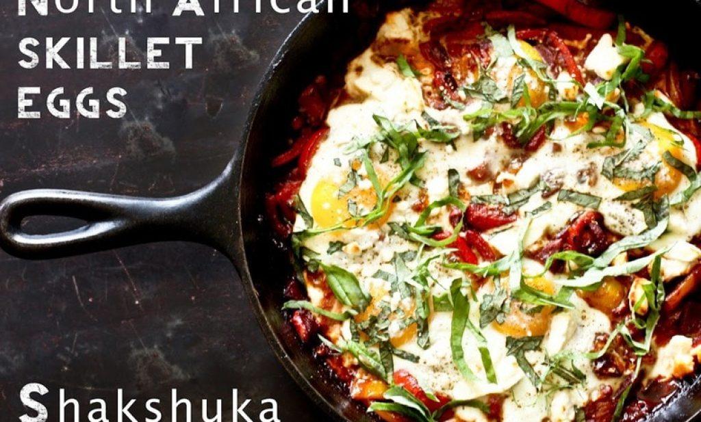 Shakshuka- North African Skillet Eggs | www.feastingathome.com