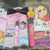 Japanese Cosmetics - Worth the Hype?