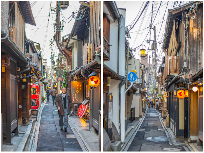 Kyoto Passageways