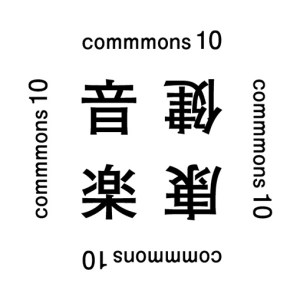 commmons_2016_01