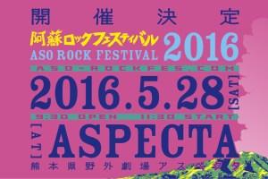 201605asorock_top